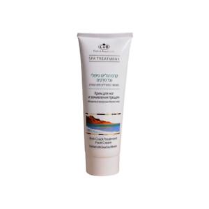 Care & Beauty Anti-Crack Treatment Foot Cream 250ml