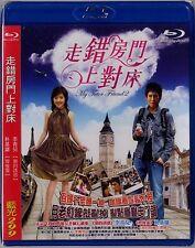 My Tutor Friend  2 (Korea 2007) TAIWAN BLU RAY ENGLISH SUBS