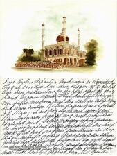 CPM SURINAME-Jama Masjid-Surinaamse Islamitische Verenging (330148)