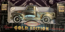 Craftsman Gold Edition 1949 Chevy Pickup Coin Bank W/Key Retired Die-Cast Metal