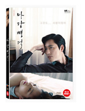 "KOREAN MOVIE""Scarlet Innocence""DVD/ENG SUBTITLE/REGION 3/"