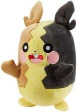 NEW Pokemon 8'' Morpeko Soft Plush Toy