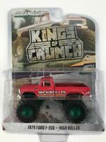 CHASE GREENLIGHT 49030-D 1:64 1979 FORD F-350 HIGH ROLLER MONSTER TRUCK
