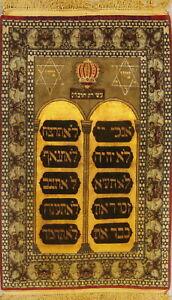 Historical 10 Moses Commandments Silk Isfahaan Area Rug Hebrew Writing 4'x6'