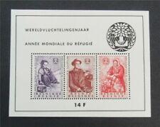 nystamps Belgium Stamp # B662a Mint OG NH $90