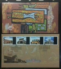 MALAYSIA 2013 MUSEUMS & ARTIFACTS FDC STAMPS WITH BROCHURES