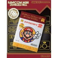 Nintendo GBA Super Mario Bros. 2 Japan Gameboy Advance Famicom mini Japan F/S