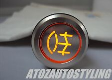 Savage Latching Push Button REAR FOG Switch *AMBER LED* <<EXCLUSIVE>>