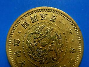 KOREA. 1 Fun Coin Year 501 ( 1892 ) Top in PCGS 大朝鮮 開國五百一年 一分