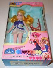 Sailor Moon Dream Pocket Bandai 1997 Figure Doll NEW Sealed Kisaragi Cutey Honey
