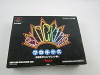 Blockids with Volume controller  Playstation PS Japan Ver B