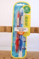 New Paper Mate RT Ballpoint Pens, 2 Pack, UK Seller