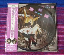 Priscilla Chan ( 陳慧嫻 ) ~ 變, 變,變 ( Picture Disc ) Lp