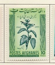 Afghanistan 1962 Agriculture Issue Fine Mint Hinged 10ps. 214364