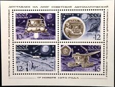 RUSSIA SOWJETUNION 1971 Block 68 S/S 3837a Luna 17 Mond Moon Mission Space MNH