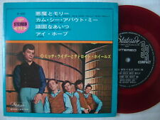 RED VINYL / MITCH RYDER AND THE DETROIT WHEELS / 7INCH EP
