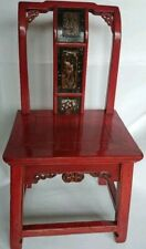 Stuhl - China - Holz - Ulme - Handarbeit - Rot - Antik - 1900