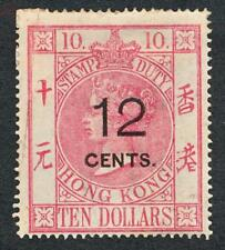 HONG KONG 50 MINT HINGED, 12c ON $10, FAULTS @ LEFT