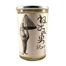 Sake Chiyomusubi Otoko Junmai Ginjo - 180 mlChiyomusubi