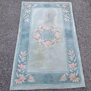 Chinese Green Shou Handwoven Peking Rug 5'x3' (153.5x92cm Carpet)