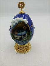 """Franklin Mint Faberge Egg 4 3/4"""" tall """"The Agony in the Garden"""" numbered"""