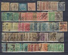 URUGUAY LOT timbres oblitérés/used et * mh*  +/- 500 timbres