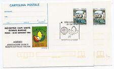 1994 ITALY REPUBBLICA IPZS CARTOLINE POSTALI DOMUS MARIAE B/6652