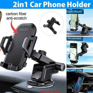 Universal Carbon Fiber Cell Phone Holder, Suction Cup Base & Car Air Vent Clip