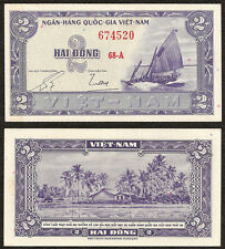South Vietnam 2 Dong, 1955, P-12, Boat, Aunc
