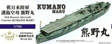 Five Star Models 1/700 IJA Escort Aircraft Carrier Kumano Maru Resin kit