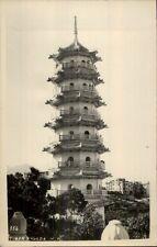 Hongkong Hong Kong China Tiger Pagoda Real Photo Postcard