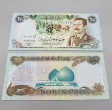 P-73 1986 25 Dinar Saddam Hussein. Iraq war, US military.  Uncirculated LOOK!