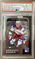 2019 BUYBACKS 2017 Filip Chytil #1/10 PSA 10 DNA AUTO RC OPC PLAT MARQUEE ROOKIE