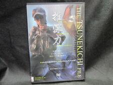 23315) THE TSUNEKICHI FILE Sui Shin Ryoku Haruhiko Murakami DVD 67min