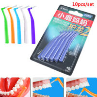 10pcs Interdental Brush Cleaning Dental Brushes Floss Pick Toothpick Clean TRF