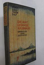 Romance Japan Fiction 8 Faces Lake Biwa Japanese Love Stories German Text 1937