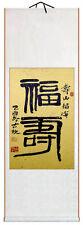 Asian Wall Decor Original Chinese Calligraphy Scroll - Good Fortune & Longevity