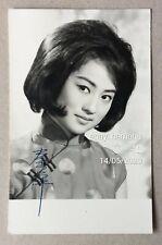 1960's 秦萍 Hong Kong Chinese Shaw Brothers actress Chin Ping photo Shaw Studio