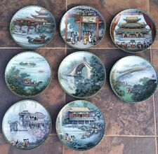 (8) Bradford Exchange Imperial Jingdezhen 'The Summer Palace' Collector Plates