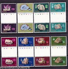 More details for kenya - 1977 minerals (large values) - u/m - gutter pairs - sg 114-21