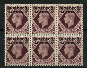 Morocco Agencies 1949 GVI overprint 11d plum block of 6 (SG90) MNH
