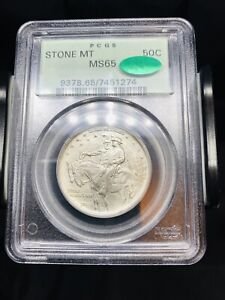 1925 Stone Mountain Commemorative Half Dollar PCGS MS65 CAC OGH