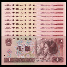 Lot 10Pcs China 1 Yuan,1990,Consecutive Numbers,4th Series Collection,Unc