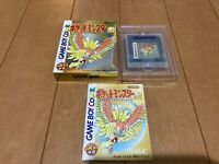 GameBoy Pocket Monster Pokemon Gold nintendo with BOX and Manual