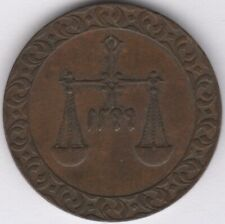 More details for ah1299 zanzibar sultanate pysa coin | world coins | pennies2pounds