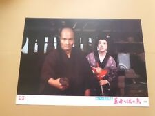 Mekurano oichi makkana nagaredori Lobby card movie japan rare 36cmx28.3cm #4