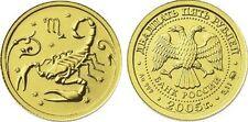25 Rubel Russland St 1/10 Oz Gold 2005 Zodiac / Scorpio Skorpion 蠍 Unc