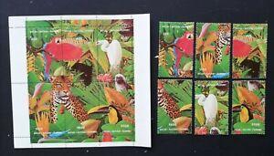 BATUM(Georgian L.P.) 1998-Jungle fauna-6 St.+1M/Sh., MNH**, RB 39/L