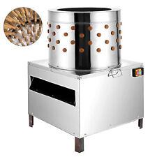 More details for 50cm chicken plucker poultry turkey chicken machine 60cm stainless steel 1500w