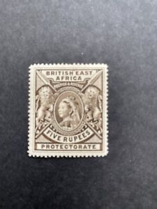 British East Africa 1897 Queen Victoria SG 95 MH Stamp